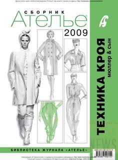 Сборник Ателье 2009 Техника Кроя Скачать Бесплатно