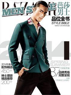 Zhao Lei for Harper's Bazaar Men Style China