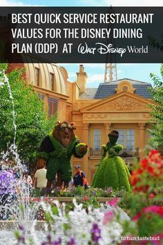 Here are the best quick service restaurant values for the Disney Dining Plan. Plus, discover how to maximize your dining plan credits and save money! Disney World Resorts, Walt Disney World Orlando, Disney World Food, Disney World Planning, Disney Vacations, Disney Trips, Disney Worlds, Disney Parks, Disney 2017