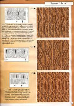 Victoria - Handmade Creations: Knitting - Plans and ideas Cable Knitting Patterns, Knitting Charts, Knitting Stitches, Hand Knitting, Crochet Baby Sweaters, Knit Or Crochet, Crochet For Kids, Crochet Books, Knitting Projects