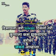 Kdk Marathi Status, Positive Attitude Quotes, Marathi Quotes, Myself Status, Army Men, Attitude Status, Lion, Life Quotes, Prince