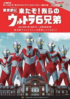 American Giant, Japanese American, Live Action, Marvel Ultimate Alliance, Ultra Series, Tokyo Station, Showa Era, Netflix, Anime Japan