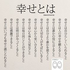 yumekanau2|note