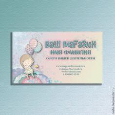 Купить Цифровой макет визитки (свободный стиль) - макет визитки, визитка, визитка для мастера