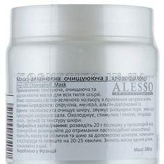 Очищающая альгинатная маска с хлорофиллом (Chlorophyll Mask)