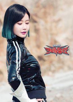 Geummi - Blue warrior