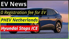Electric Vehicle, Electric Cars, Road Transport, Motor Car, Transportation, Automobile, Vehicles, Car, Autos