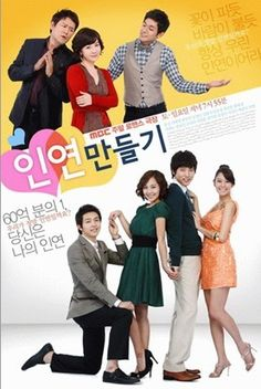 Creating Destiny (Korean Drama, 2009)  In this drama the main characters Jessica and Ki Tae Young fell in love with each other in real life.