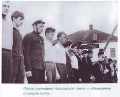 #РостиславАлексеев100 из поста http://inbio.livejournal.com/242886.html