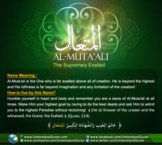AND THE ANSWER IS . . . AL-MUTA'ALI!   Understand Quran Academy