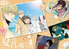 DURARARA!!, Kishitani Shinra, Orihara Izaya, Kadota Kyouhei, Heiwajima Shizuo