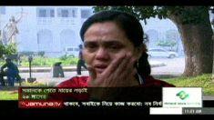 Morning Jamuna TV Live Bangla TV News 23 December 2017 Bangladesh News BD Today Bangla News Update