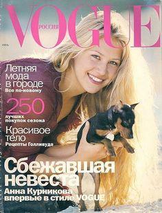 Vogue Russia June 2000 - Anna Kournikova