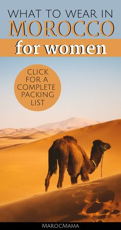 1ef9fb12ce7 Scratching your head and wondering what to pack for your trip to Morocco?  Get info