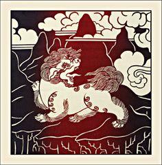 Tibetan prayer flag - snow lion (cheerfulness/clear awareness)