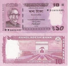 Country: Bangladesh  Denomination: 10 Taka Price: $1.00 Pick #: New Year: 2012 Grade: UNC Other Info: Colorful newer issue from Bangladesh, featuring the father of the Nation. Don't forget to check out the 50 Taka error note in this series, which is available at time of listing, but probably won't last long as not many made it into circulation)