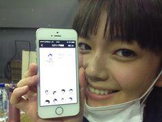 Tabe Mikako, Kawaii, Japanese, Stars, Japanese Language, Sterne, Star