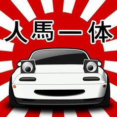 @jamie_mx5 by @mmmmiata #jinbaittai #risingsun #Japan #JDM TopMiata.com | #TopMiata #mazda #miata #mx5 #eunos #roadster