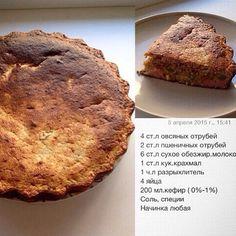 Очень вкусный пирог. У меня была Начинка из рыбы , кабачка и капусты.