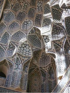 At the shrine of Abd-el Samad in Natanz, Iran. Islamic geometric design