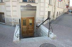 музей Достоевского ( Кузнечный пер., дом 5)