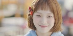 Lee Sung Kyung says she bawled watching the last episode of 'Weightlifting Fairy Kim Bok Joo' Weightlifting Fairy Kim Bok Joo Swag, Weighlifting Fairy Kim Bok Joo, Lee Sung Kyung, Joo Hyuk, Korean People, Korean Actresses, Korean Model, Swagg, Weight Lifting