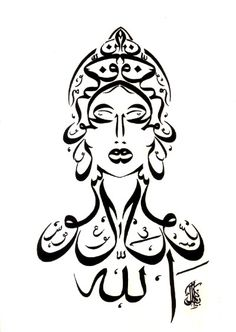 :::: ✿⊱╮☼ ☾ PINTEREST.COM christiancross ☀❤•♥•* :::::    Arab Calligraphy by Samarqandi