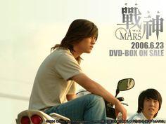 Vic Chou in Mars, from Taiwan