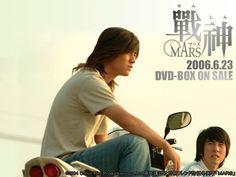 Vic Chou in Mars, from Taiwan Vic Chou, Show Luo, Hua Ze Lei, Watch Drama, Best Dramas, Meteor Garden, Boys Over Flowers, Hana, Korean Drama