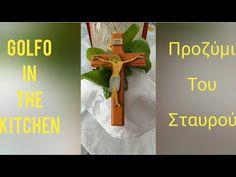 Προζύμι με βασιλικό του Σταυρού για το Πρόσφορο και το Ψωμί.Δειτε λεπτο...
