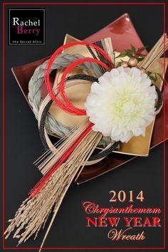 Chrysanthemum New Year Wreath!!|Rachel Berry the Secret Attic