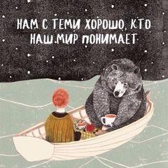 Шедевры рекламы | ВКонтакте