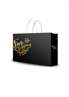 Branding of 1st and 2nd FUR SHOPPING FESTIVAL (organized by Kastoria International Fur Fair) Visual Communication, Branding, Packaging, Fur, Blog, Shopping, Brand Management, Blogging, Wrapping