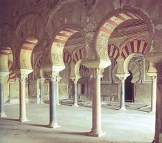 Salón del Califa de Medina Azahara  https://www.pinterest.com/source/almendron.com/