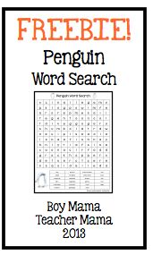 Teacher Mama: FREEBIE! Penguin Word Search