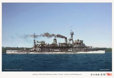 "1942 Submarine tender ""CHOGEI"" at davao gulf Mindanao Is."