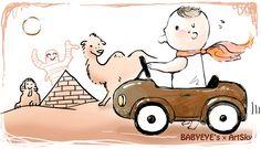 ベイビー君、エジプト編。 http://store.shopping.yahoo.co.jp/babyeyestore