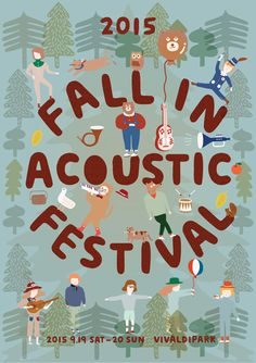 게시판 > 제품리스트 > Fall in Acoustic Festival