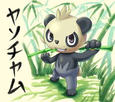Browse Lindo Pokemon pancham collected by Valerianime Labbe and make your own Anime album. Gotta Catch Them All, Catch Em All, Nagano, Pancham Pokemon, Osaka, Redeem Points, Pokemon Images, All Pokemon, Couple Halloween