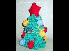 Вязание новогодней елки крючком - 1 часть - Knitting Christmas tree crochet