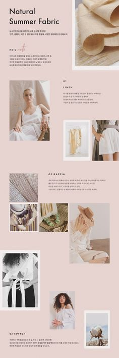 feminine graphic design and website layout Blog Layout, Web Layout, Layout Design, Website Layout, Website Design Inspiration, Graphic Design Inspiration, Editorial Layout, Editorial Design, Design Package