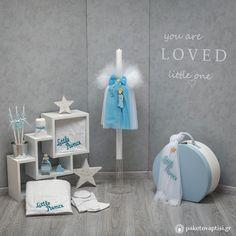 Σετ Βάπτισης Little Prince / Μικρός Πρίγκιπας Boy Christening, Shower Ideas, Baby Shower, Wedding, Home Decor, Baby Sprinkle Shower, Mariage, Homemade Home Decor, Babyshower
