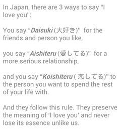 3 Ways To Say I Love You In Japanese