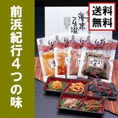 前浜紀行4つの味  【送料無料】 / 味屋 楽天市場店