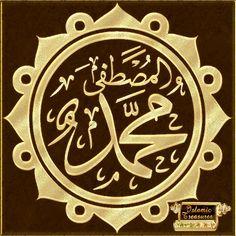 Designed name HAZRAT MUHAMMAD SAW