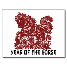 Chinese Zodiac Horse Papercut Post Card online after you search a lot for where to buyDiscount Deals          	Chinese Zodiac Horse Papercut Post Card lowest price Fast Shipping and save your money Now!!...