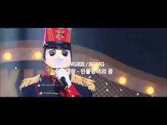 복면가왕 음악대장 - 민물장어의 꿈 @King of mask singer