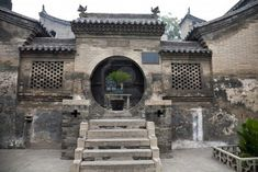 ancient-chinese-building-at-wang-s-grand-courtyard-shanxi-province.jpg