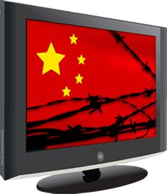 Online Censorship In China | GreatFire.org