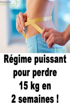 Powerful diet to lose 15 kg in 2 Régime puissant pour perdre 15 kg en 2 semaines ! Powerful diet to lose 15 kg in 2 weeks! Weight Loss Journal, Weight Loss Goals, Fast Weight Loss, Weight Loss Motivation, Lose Weight, Motivation Regime, Diet And Nutrition, Health Diet, Health Fitness